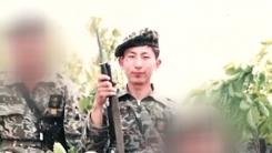 [취재N팩트] 이춘재, 9살 어린이도 살해 '충격'...재심 준비 속도