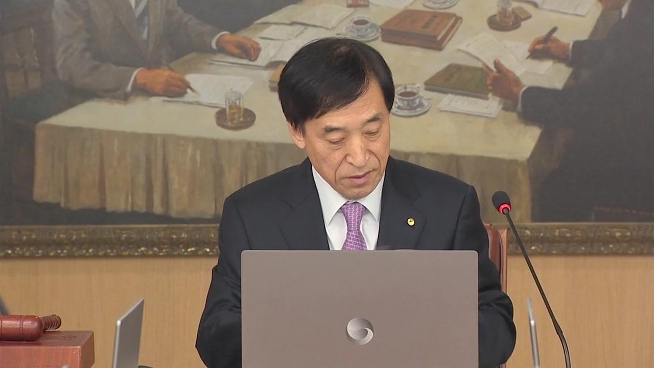 한국은행, 기준금리 연 1.25%로 인하 '역대 최저'