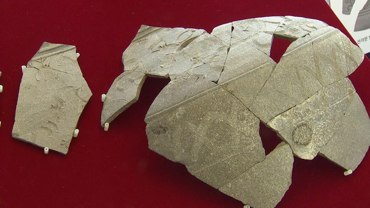 1,500년 전 신라 토기에서 행렬도 첫 발견...고구려 벽화 닮았다