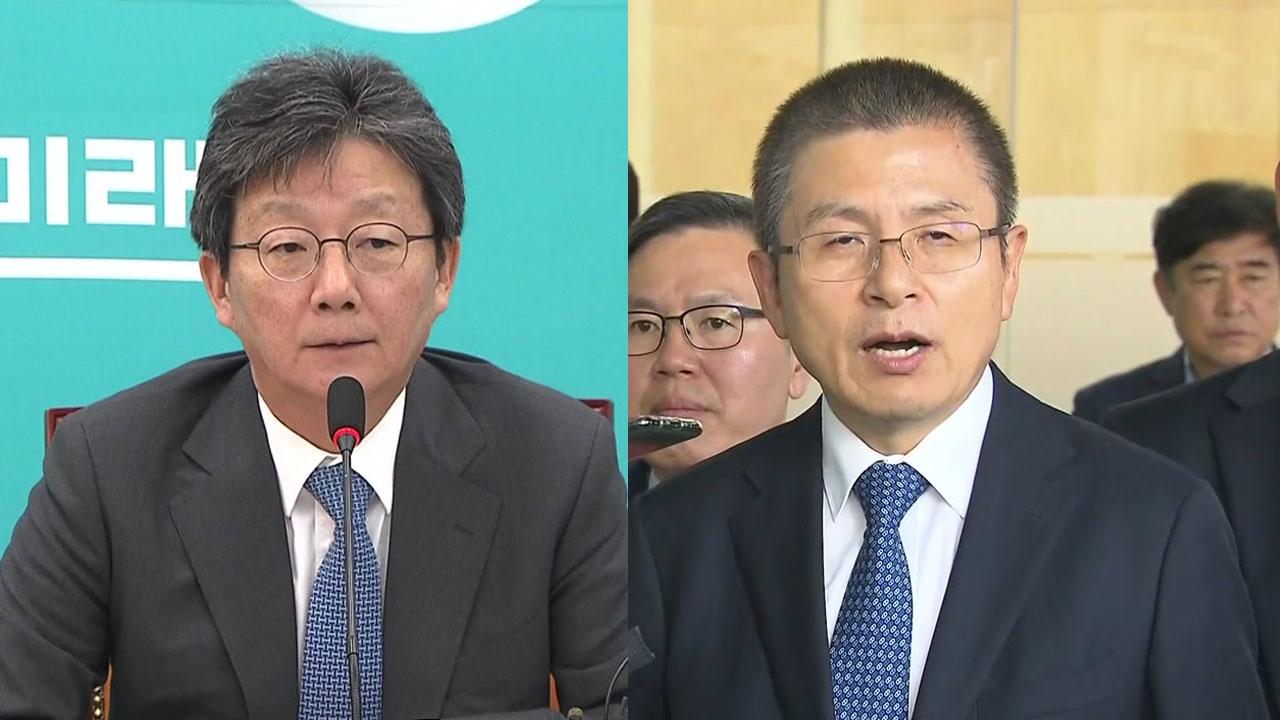 """유승민·황교안 """"만나자""""...총선 앞두고 이합집산 시동?"""