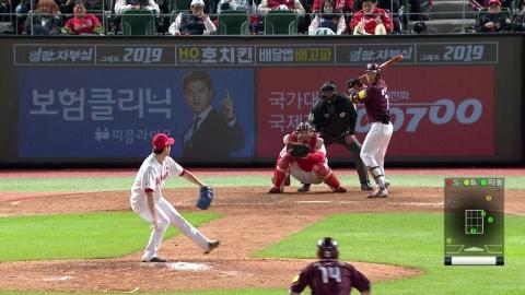 '파죽지세' 키움 vs. '벼랑 끝' SK, 오늘 운명의 3차전