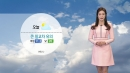 [날씨] 오늘 큰 일교차 유의...내일 전국 곳곳 비
