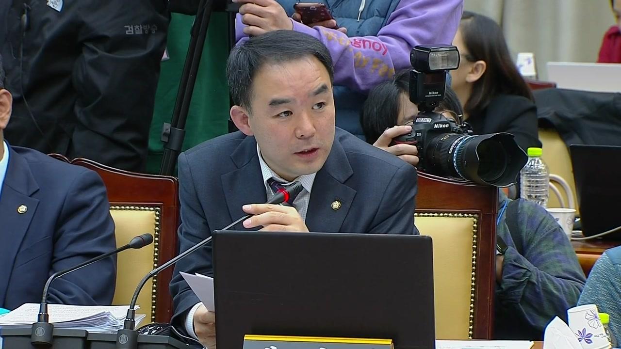 """[국정감사 현장영상] 채이배 """"변론권 침해 우려 등 이유로 자료 안 내"""""""