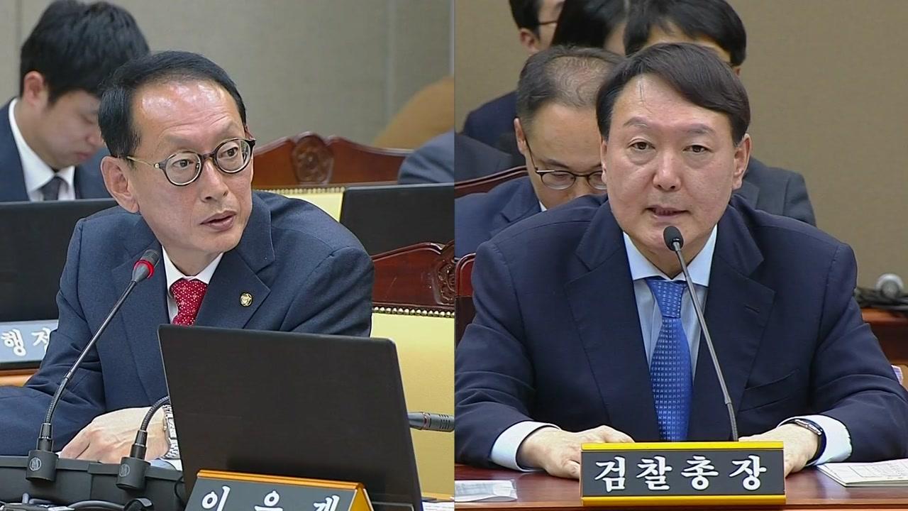 """[국정감사 현장영상] 김도읍 """"공수처, 무소불위 수사 기관 만들어 지는 것"""""""