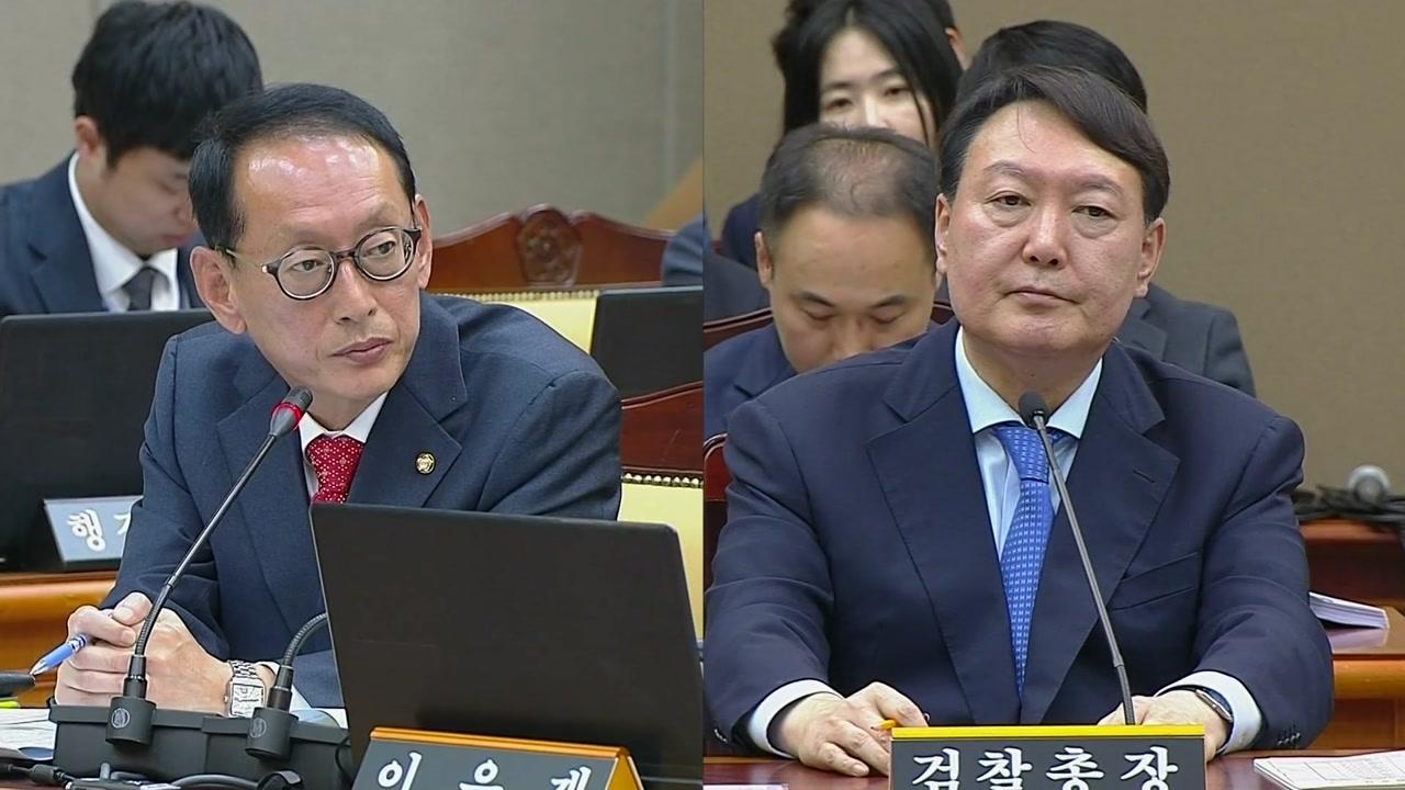 """""""조국은 피의자?"""" 질의에...윤석열 총장 답변은?"""