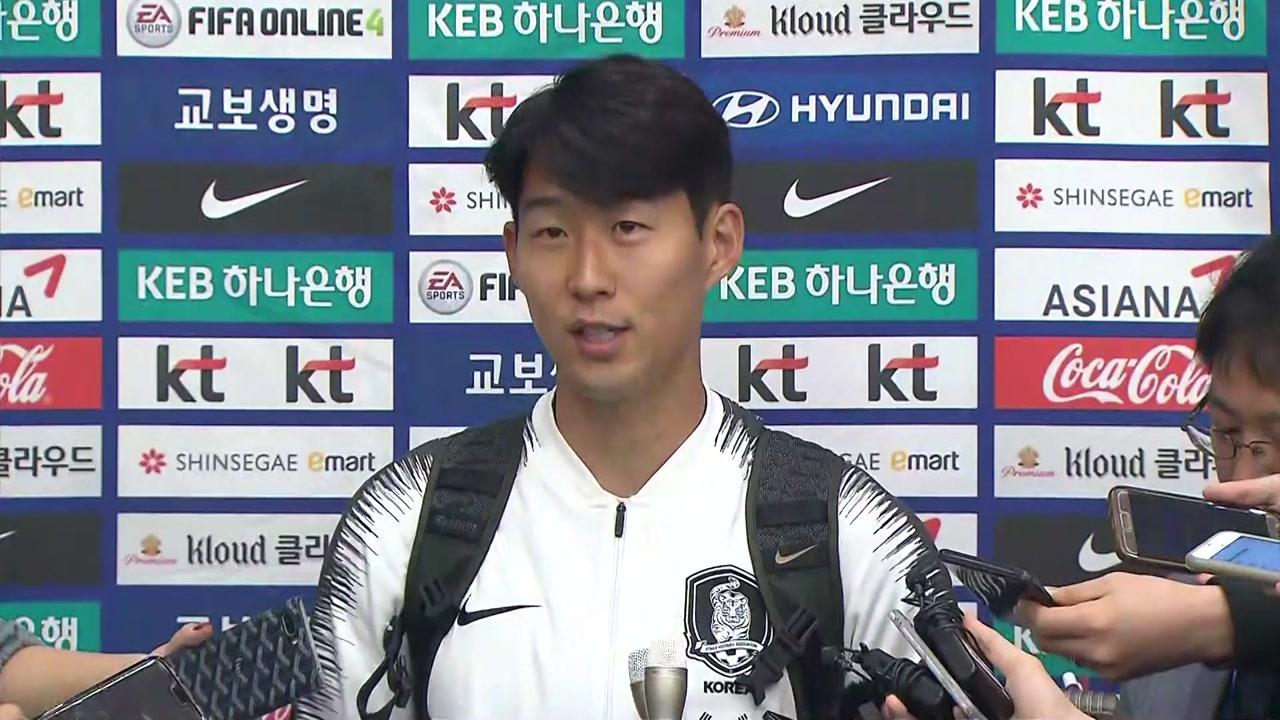 """손흥민 """"북한 선수들 심한 욕설도 많았다...기억하고 싶지 않아"""""""