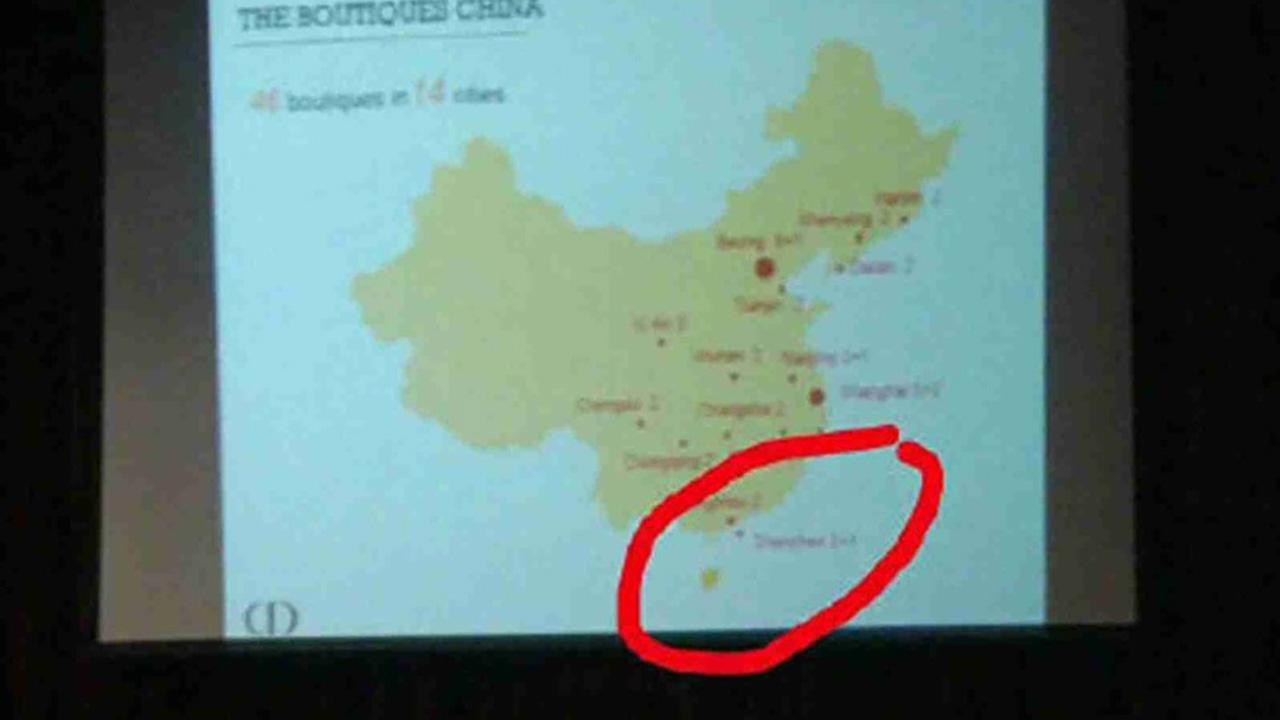 """디올, 대만 빠진 중국 지도 사용에 사과 """"하나의 중국 지지"""""""
