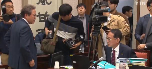 [와이파일]국정감사 증인 출석을 피할 수 있는 판사의 특권?