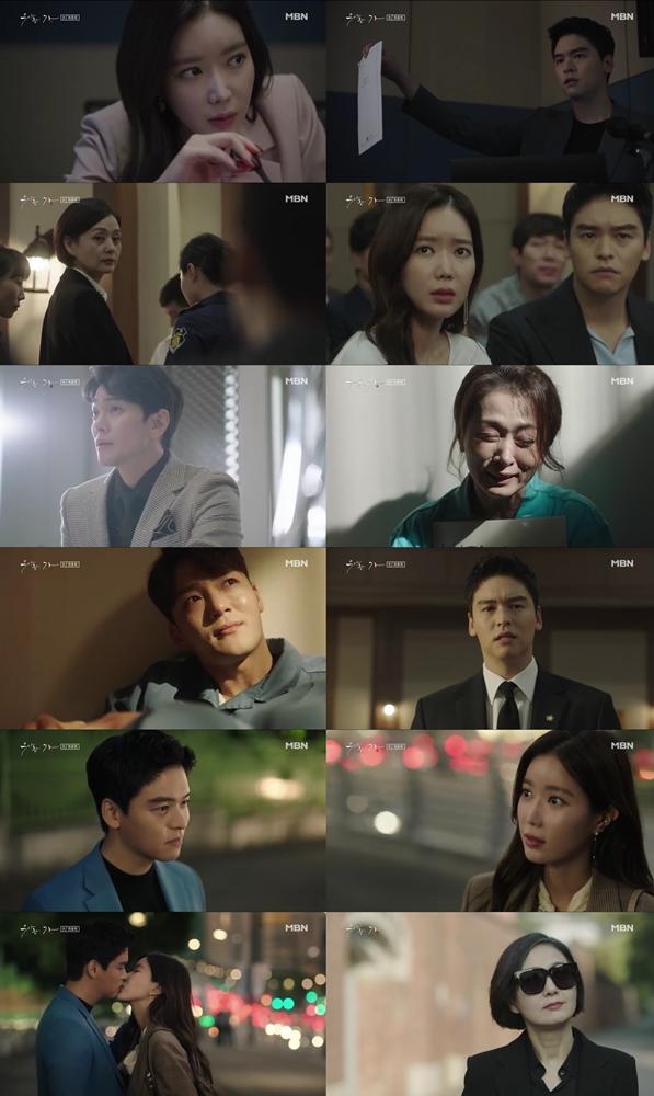 종영 '우아한 가', MBN 최초 10% 돌파한 비결
