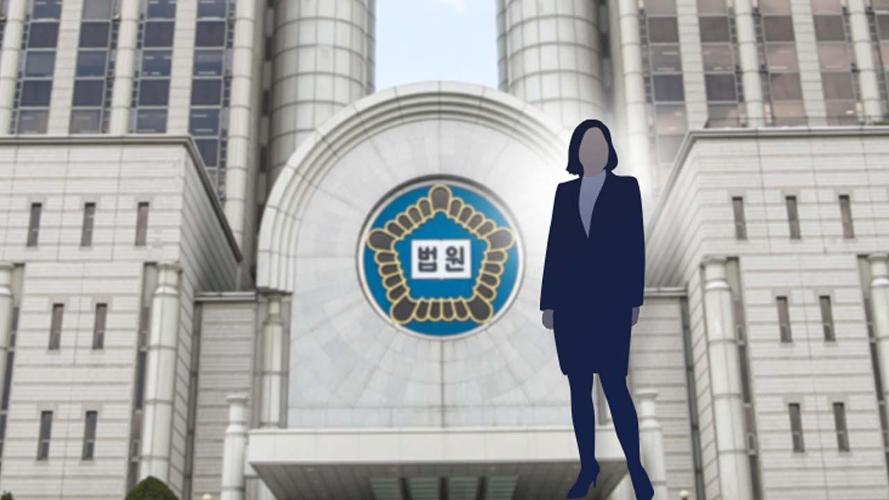 """정경심 첫 공판...재판부 """"檢 열람 거부로 정경심 재판 준비 안 돼"""""""