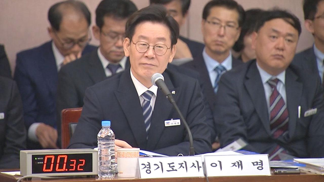 """이재명 """"조국에 동병상련 느껴..."""" """"박근혜 감옥 발언은 과했다"""" 인정"""