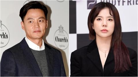 이서진·써니 악성루머 퍼뜨린 20대 네티즌 징역형