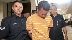 말레이시아 법원, 의붓딸 성폭행범에 징역 202년·회초리형
