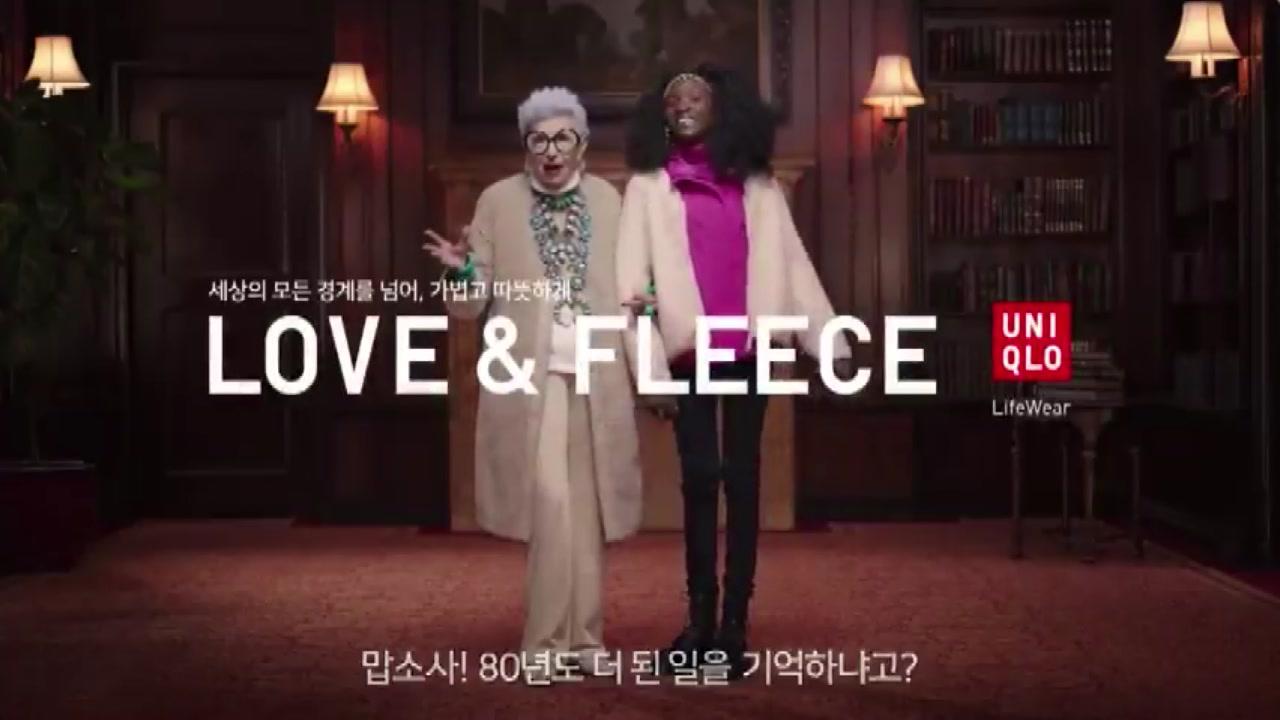 """유니클로 광고 '위안부 모독' 논란...""""사실 아니다"""""""