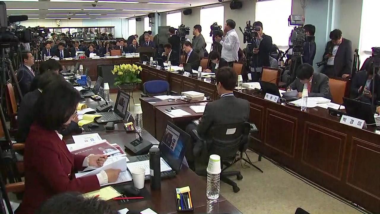 교육위, '자사고·외고, 일반고 일괄 전환' 논란