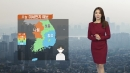 [날씨] 수도권·충남 미세먼지 '나쁨', 오전까지 안개