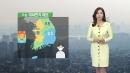 [날씨] 큰 일교차 유의...오후부터 중국발 미세먼...