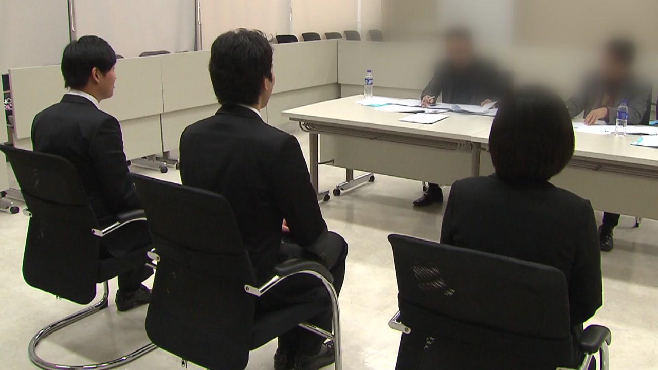 전국에서 '삼성 고시'...막 오른 하반기 취업전쟁