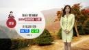 [날씨] 내일 중서부 미세먼지 '나쁨'...큰 일교차...