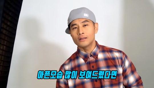 """유승준, 유튜브 채널 개설...""""친근하게 다가가겠다"""""""