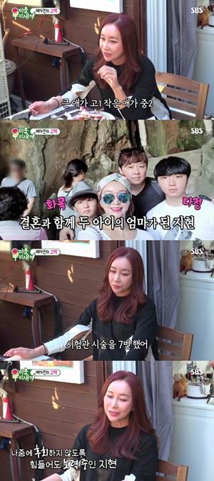 """김지현 """"두 아들, 제가 룰라 멤버였다는 사실 잘 몰라요"""""""