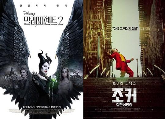 '말레피센트2'·'조커'가 점령한 박스오피스...'김지영' 구원투수되나