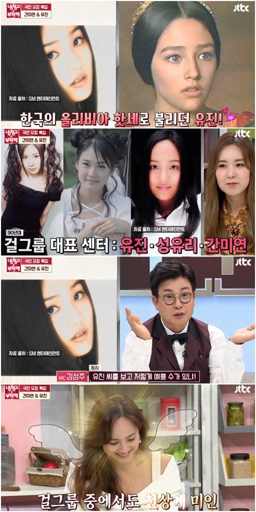 """'냉부해' 유진, """"현역 걸그룹 제치고 1위""""...여전히 사랑받는 이유"""