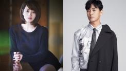 김혜수, 4년 만에 드라마 복귀...주지훈과 '하이에나'