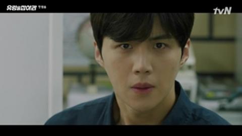 """[Y피플] """"희·비극 오간다""""...'유령을 잡아라' 김선호의 팔색조 매력"""
