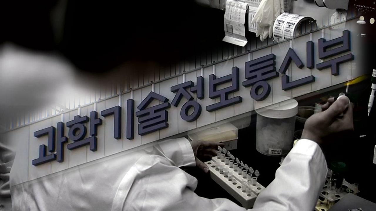 [단독] 정부 연구기관 산재 떠넘기기...파견법 위반