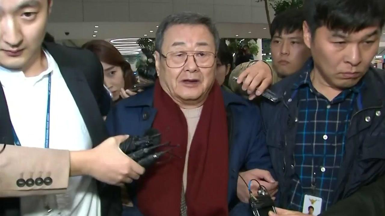"""'성범죄 혐의' 김준기 前 회장 체포...""""혐의 부인"""""""