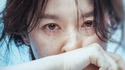 이영애, 14년 만의 스크린 복귀작 '나를 찾아줘', 11월 27일 개봉