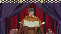 """[취재N팩트] 일왕, '평화·헌법 준수' 즉위 선언...아베 """"일왕은 상징"""""""