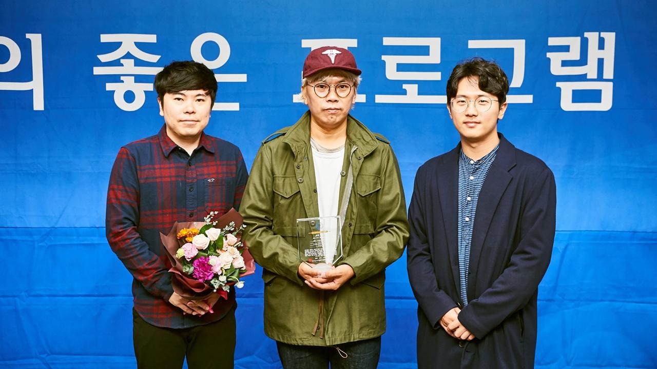 """'같이펀딩', 이달의 좋은 프로그램상 수상...김태호PD """"뿌듯하다"""""""