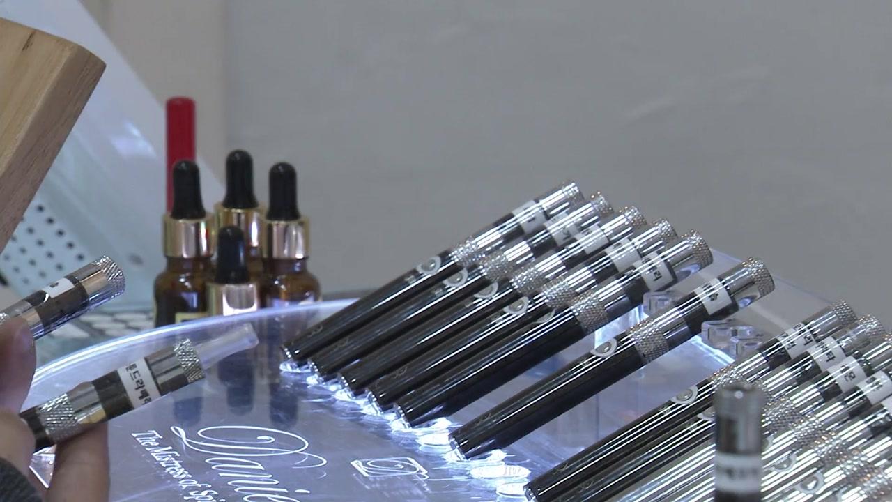 액상형 전자담배 사용 중단 권고...법 개정이 관건