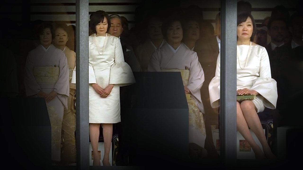"""""""일왕 무시해?""""...日 퍼스트레이디 '드레스 코드' 논란"""