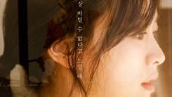 천우희 주연 '버티고', 하와이국제영화제 공식 초청