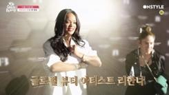 '겟잇뷰티', 리한나 뷰티 스토리 공개…장윤주X아이린과 만남