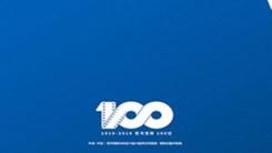 100살 된 한국영화...광화문광장서 펼쳐질 축제