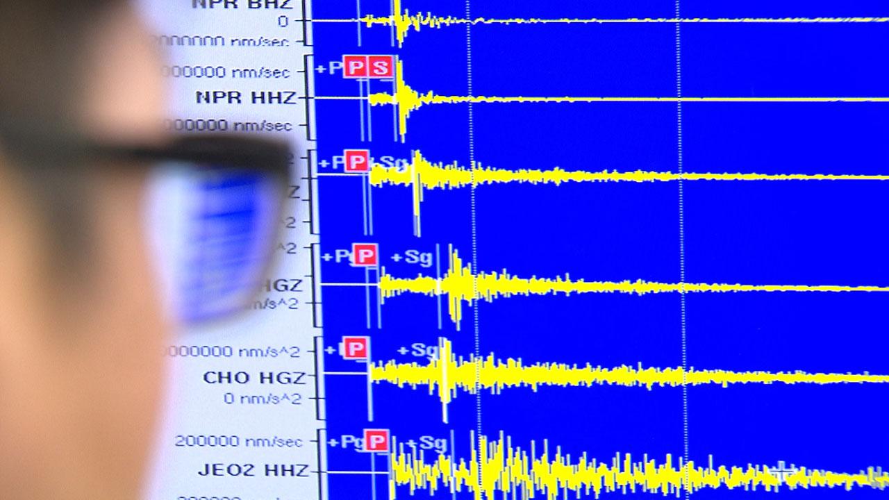 [속보] 경남 창녕군 남쪽 15km 지역에서 규모 3.4 지진 발생