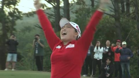 장하나, 5번째 LPGA 포옹...'동갑' 대니엘 강 연장서 제압