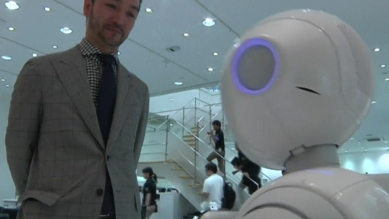 '인공지능 산업' 어떻게 육성하나?