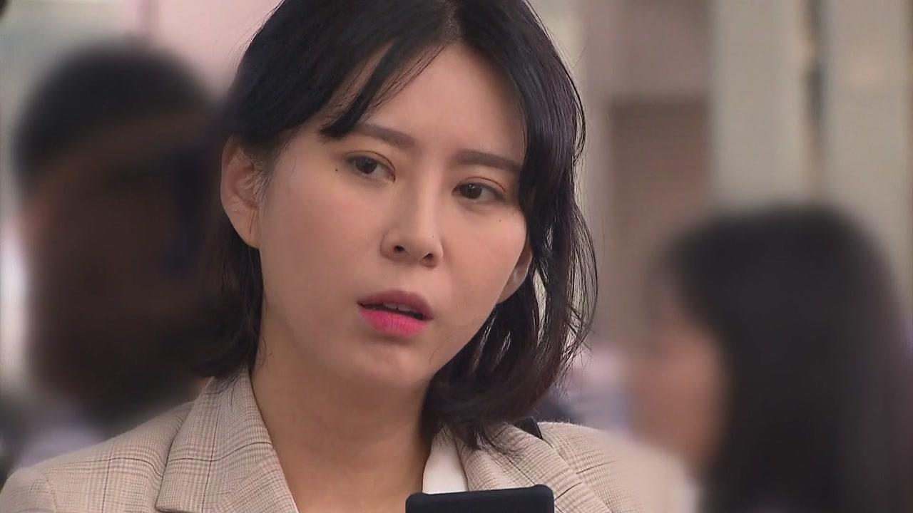 """""""유일 증인에서 사기 피의자로""""...윤지오 송환되나?"""