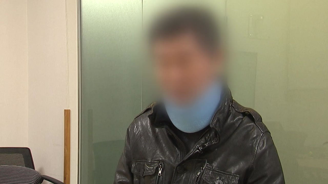 """조국 동생 """"웅동학원 허위 공사 몰랐다""""...내일 구속 여부 판가름"""
