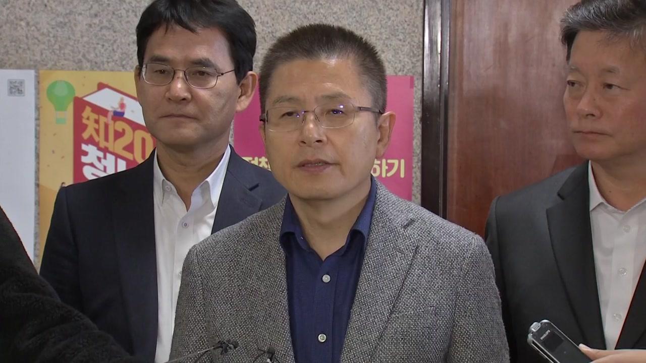 """황교안 '인재 영입' 논란...""""박찬주는 안돼"""""""
