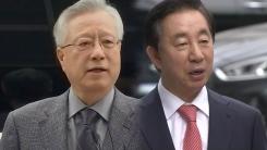 '부정채용' 이석채 실형...김성태 재판 영향은?