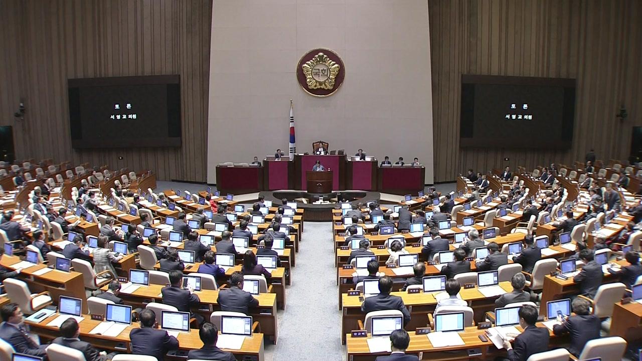 고교 무상교육법 본회의 통과...2021년까지 단계적 확대