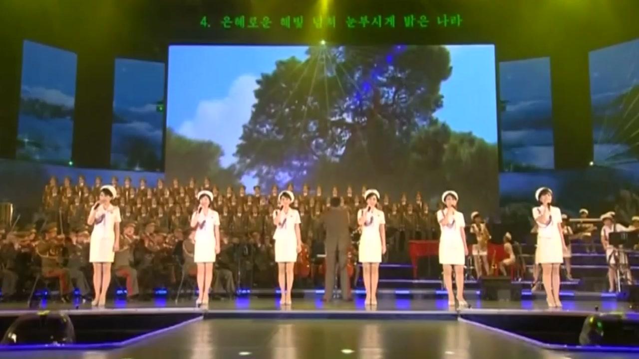 北 모란봉악단 12월 중국 공연...김정은 방중 이어지나?