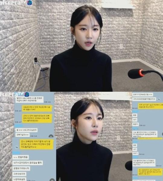 """크레용팝 엘린 해명에 A씨 """"뻔한 거짓말, 어이없고 화나"""""""