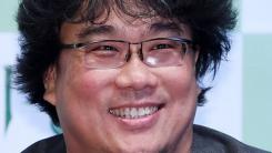 봉준호 감독, '기생충'으로 美 할리우드 필름어워즈 필름메이커상 영예